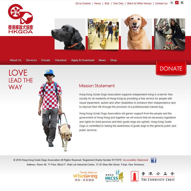 Hong Kong Guide Dogs Association